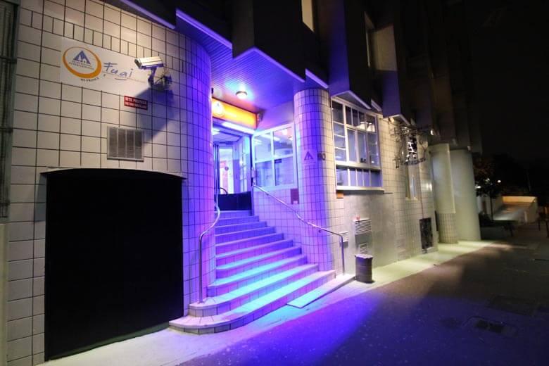 Auberge de jeunesse Paris A Paris, ville des Lumières, les voyageurs du monde entier se retrouvent, le temps d'un séjour à résonance « internationale », à l'auberge de jeunesse Paris Le d'Artagnan